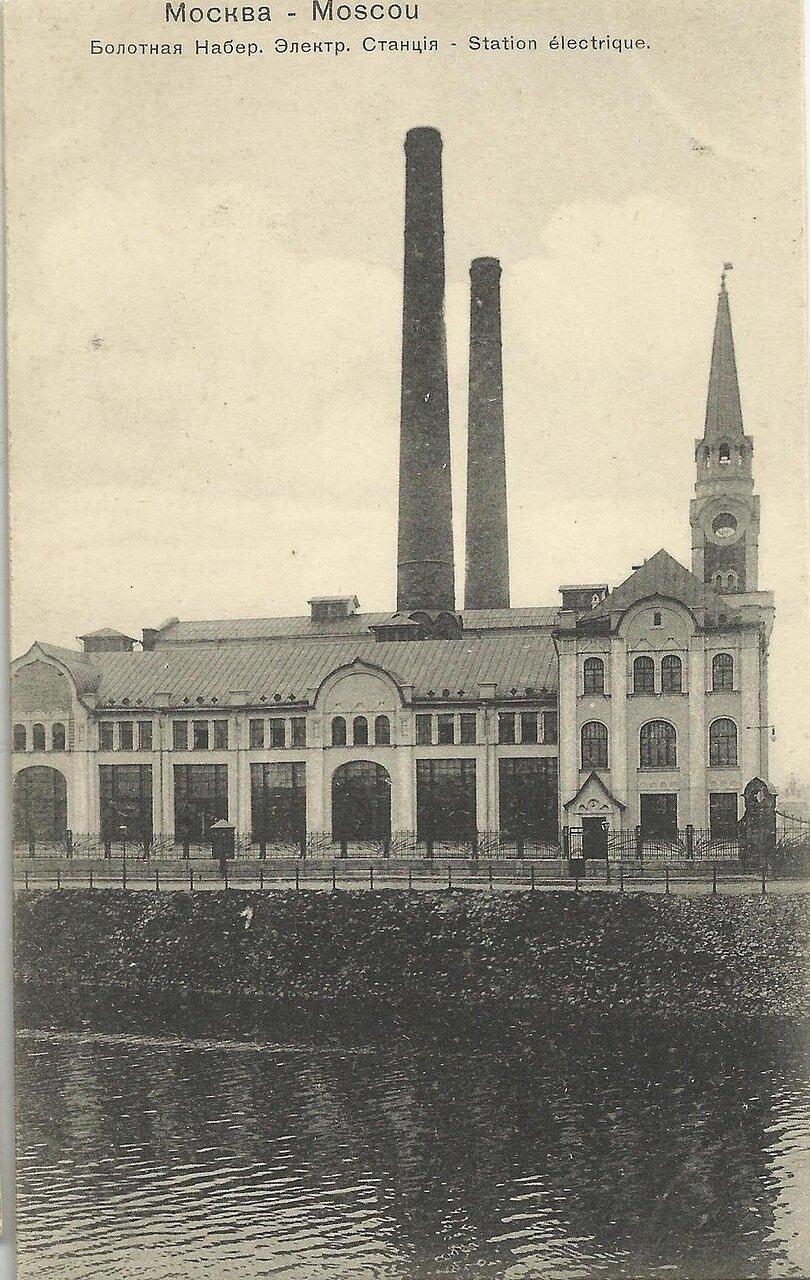 Болотная Набережная. Электростанция