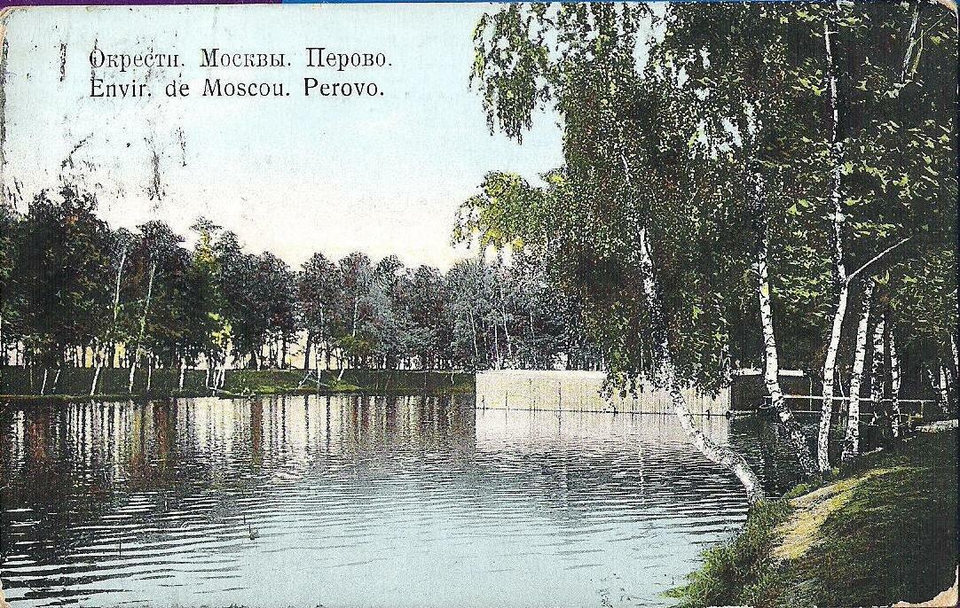 Окрестности Москвы. Перово