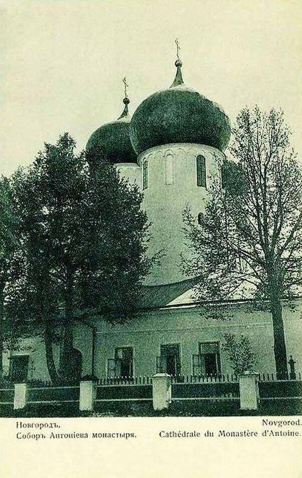 Собор Антониева монастыря