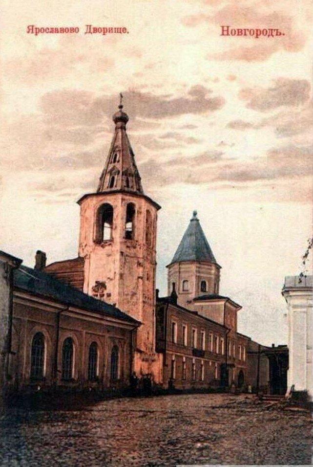 Ярославово городище