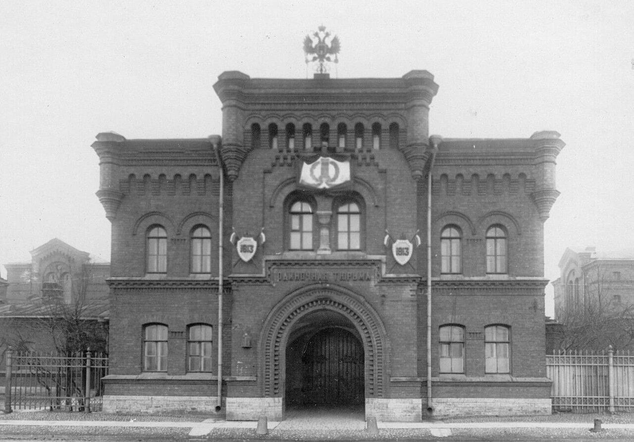 Ворота тюремного здания, иллюминированные и украшенные правительственными эмблемами в честь 300-летия Дома Романовых