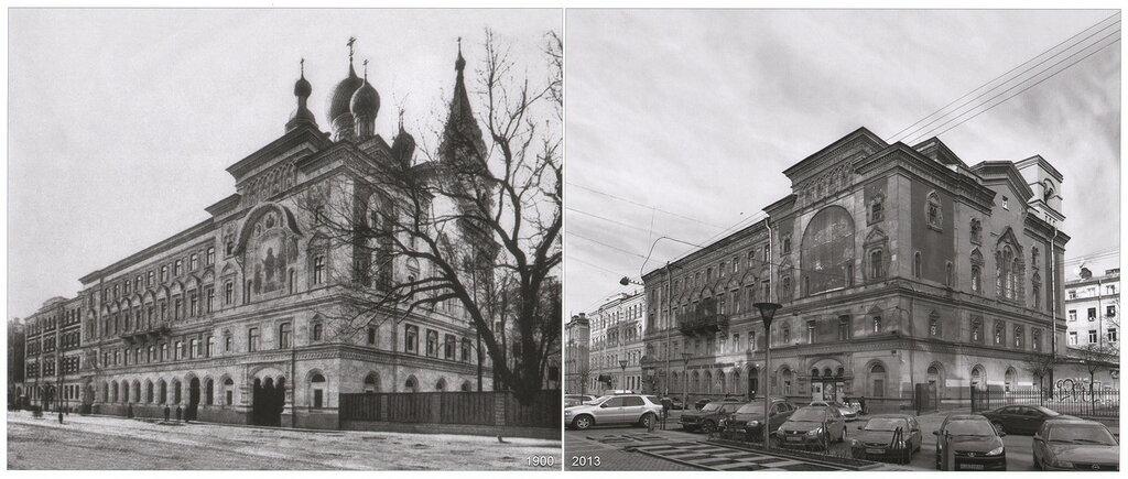 Здание училищного совета Святейшего Синода (1900-2013)