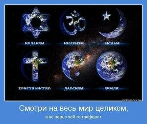 http://img-fotki.yandex.ru/get/9800/102768645.7a/0_d4d73_3fb6cbd4_M.jpg