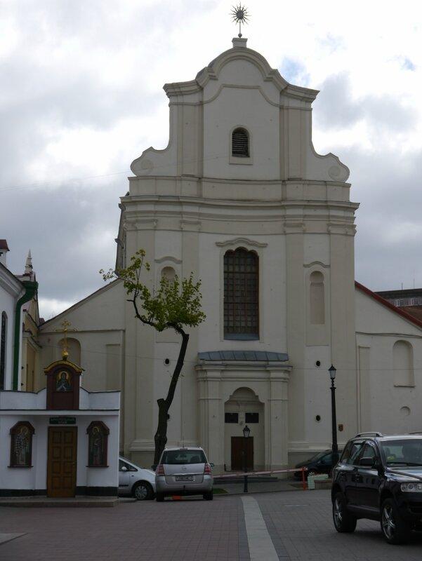Минск, Кафедральный Собор