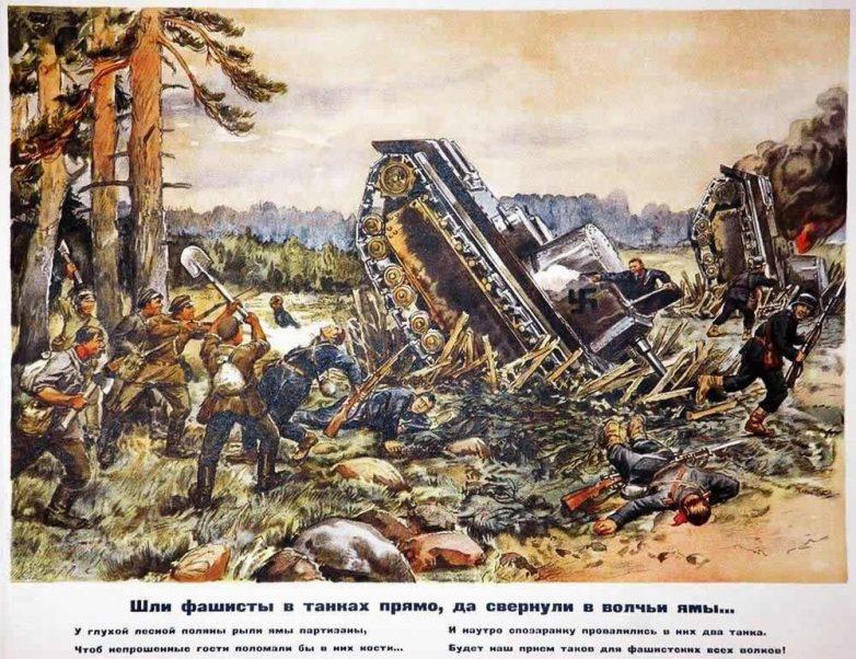 как русские немцев били, потери немцев на Восточном фронте, красный партизан, советские партизаны, партизан 1941, убей немца, фриц