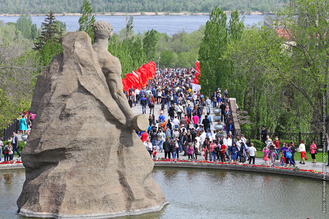 День Победы в Волгограде