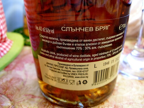 спиртна напитка