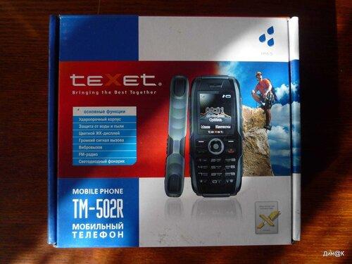 Texet TM-502R (лицевая сторона коробки)
