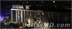 В Риге уже 2 ТЦ закрыты из-за угрозы обрушения