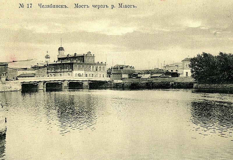 Челябинск мост через реку Миасс2=.jpg