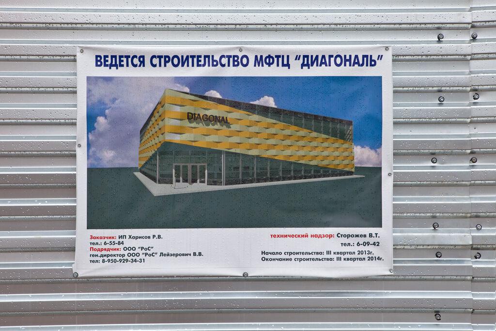 http://img-fotki.yandex.ru/get/9800/133669111.27/0_d8b89_45227a11_XXL.jpg