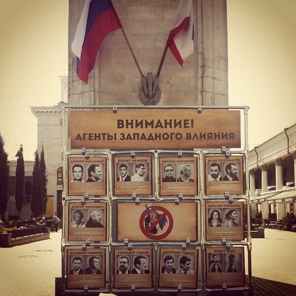 Фото дня. Симферополь.