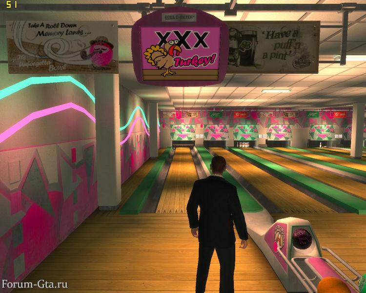 Super Strike GTA IV