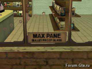 Секреты GTA SA - Max Pane