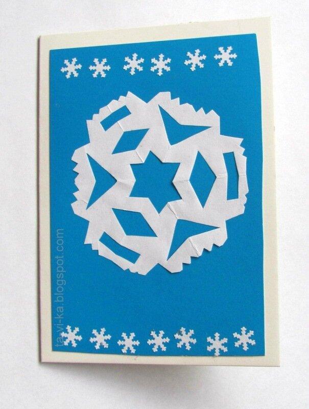 открытка со снежинкой своими руками