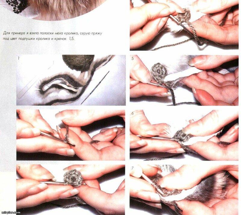 вязание крючком - с мехом
