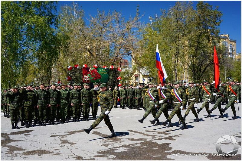 Парад Победы в Тольяттинском госуниверситете