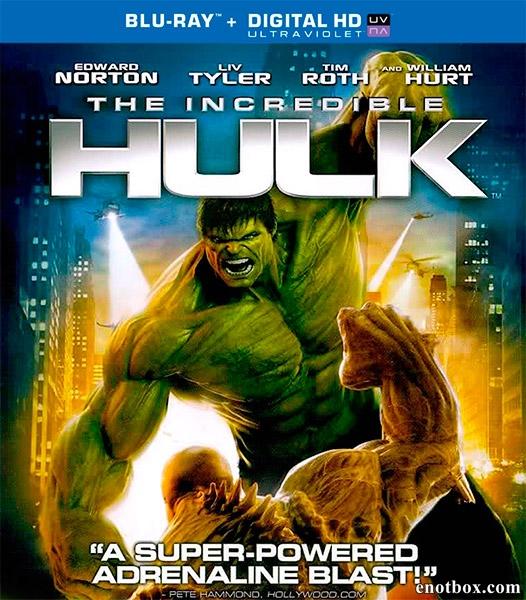 Невероятный Халк / The Incredible Hulk (2008/BDRip/HDRip)