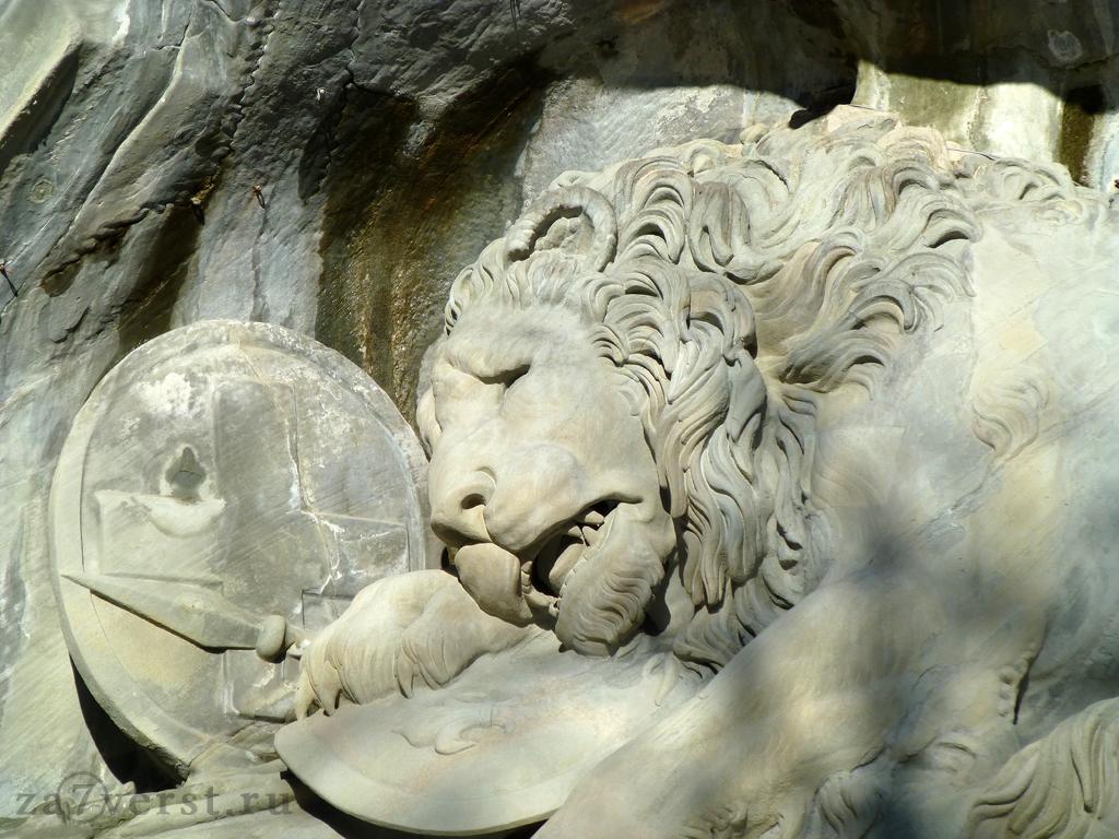 Умирающий лев, Люцерн, Швейцария