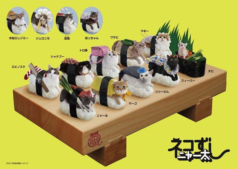 неко-суши