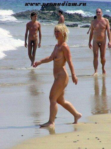 Фото голых на диких пляжей крыма 7 фотография
