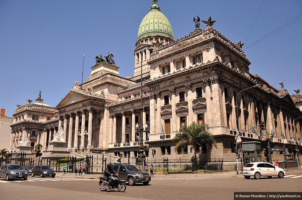 0 3a85d4 97c9a2b1 orig День 414. По другую сторону от Микросентро в Буэнос Айресе