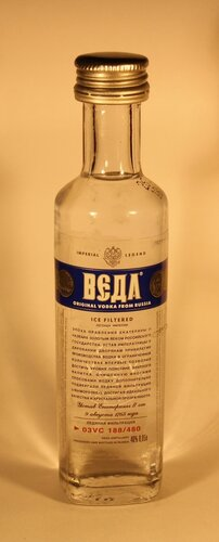 Водка Веда Imperial Legend Original Vodka From Russia Ice Filtered
