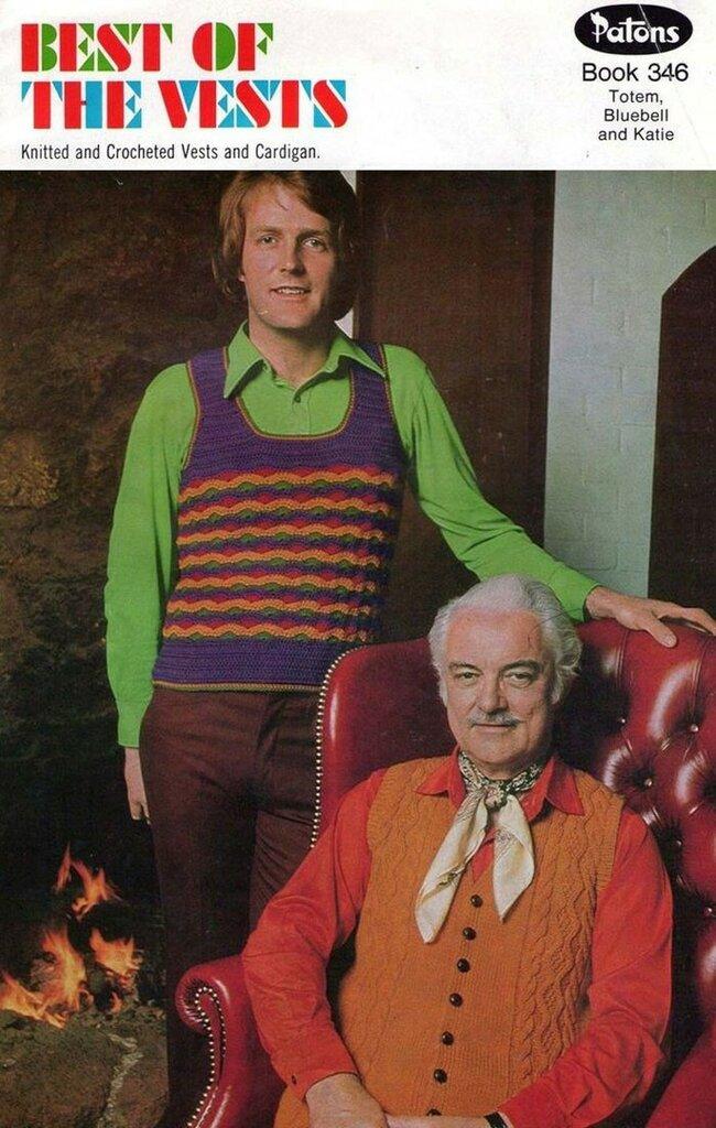 смешная-мода-70-х38.jpg