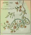 1894-04