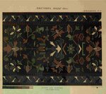 1894-37