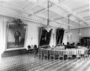 Зал заседания совета Государственного банка.