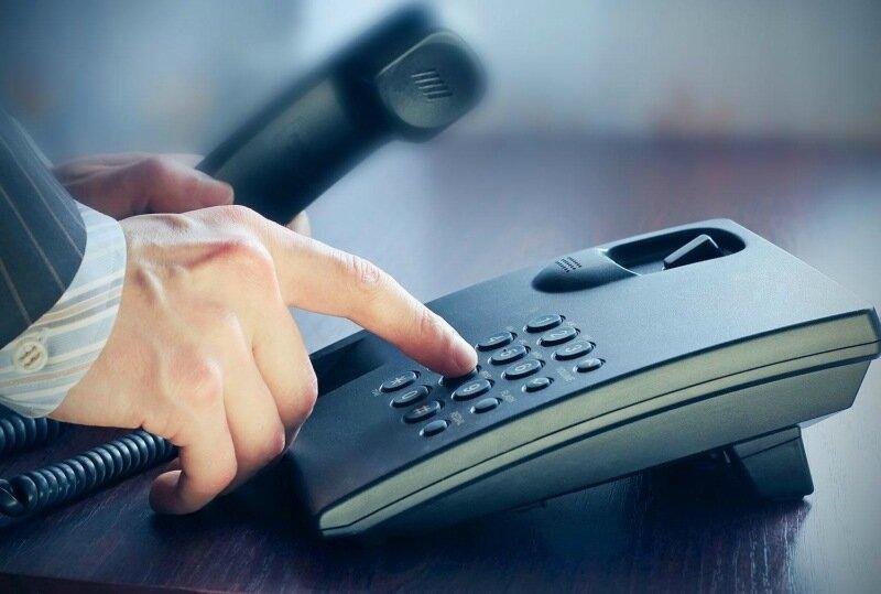 Телефон (електрозвязок)