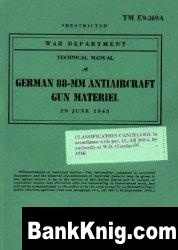 Книга German Flak 88 US Army manual