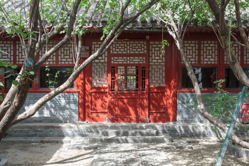 Дом Лу Синя, музей Лу Синя, Пекин