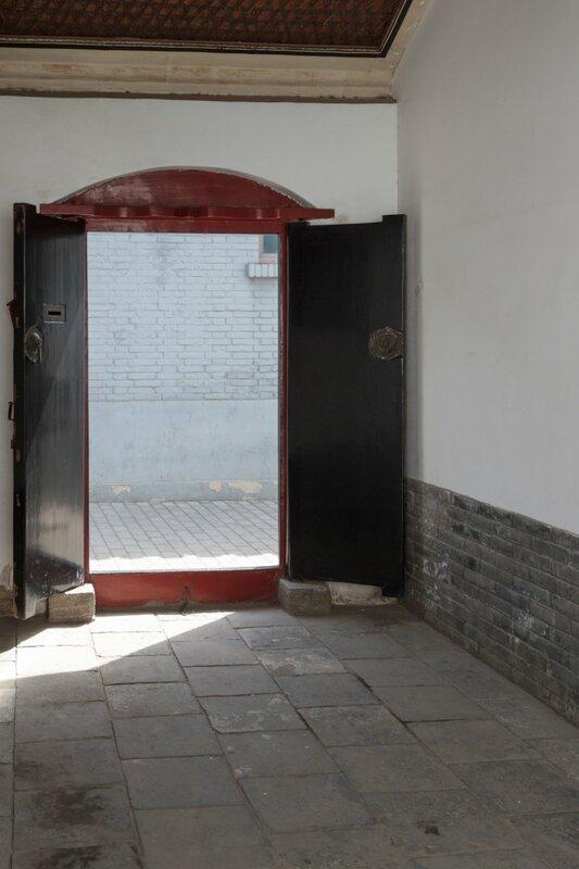 Ворота на улицу, музей Лу Синя, Пекин