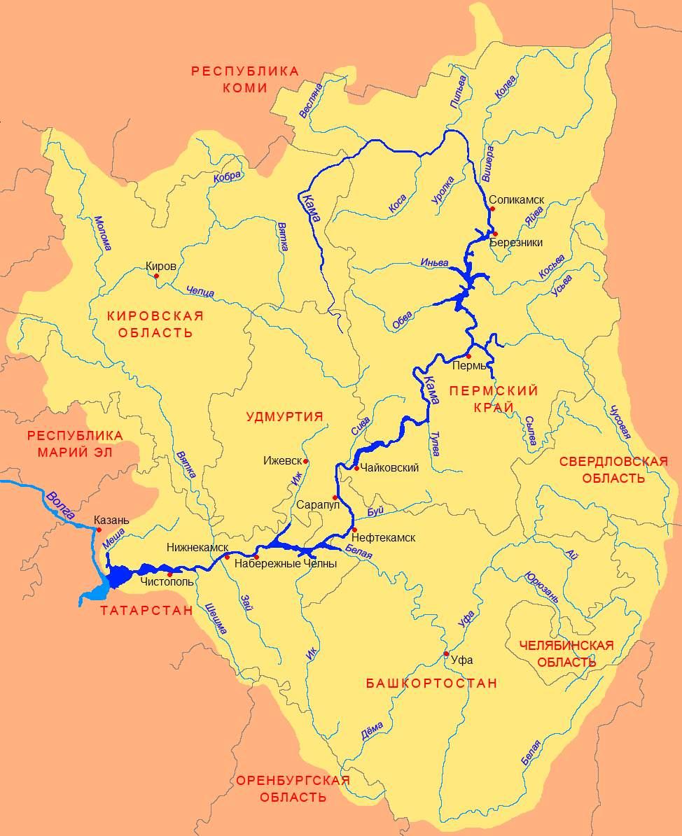 Сплав по рекам Пермского края