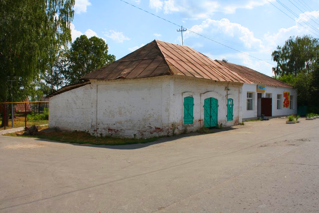 Поселок Параньга