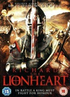 Ричард: Львиное сердце