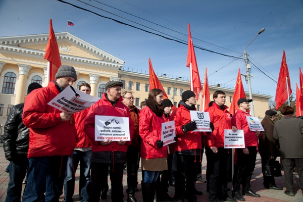 Митинг в Томске в поддержку Крыма 05