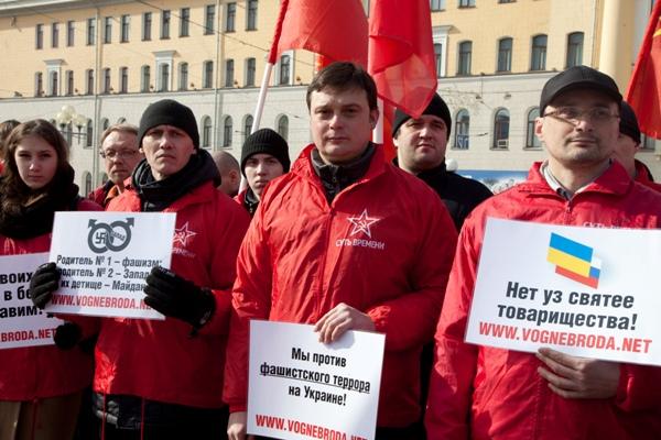 Митинг в Томске в поддержку Крыма 07