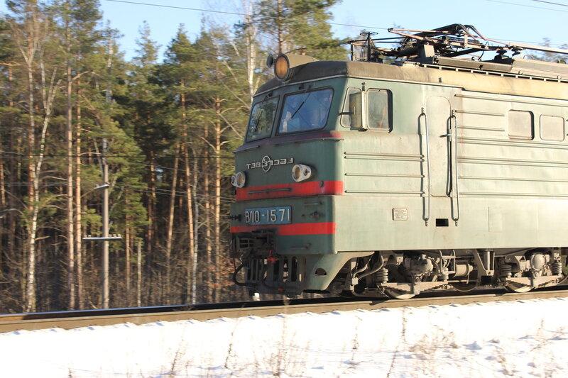 ВЛ10-1571