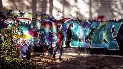 Граффитчики Ботанического сада