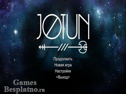 Jotun (русская версия)
