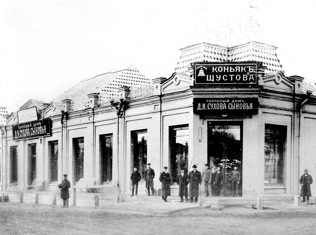 Торговый Дом  Д.Н. Сухова