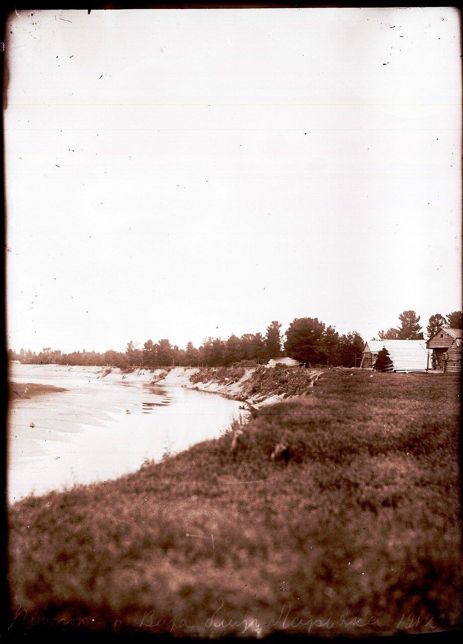 1912. Протока реки Вах возле села Ларьяк