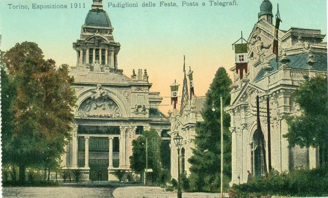 Павильоны Развлечений, Почты и телеграфа