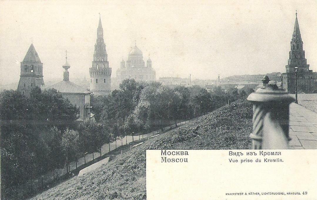 Вид из Кремля