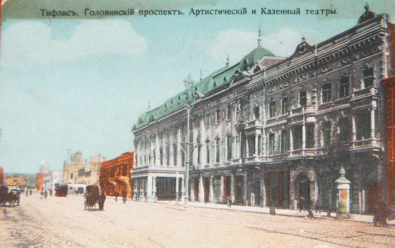 Головинский проспект, Артистический и Казенный театры