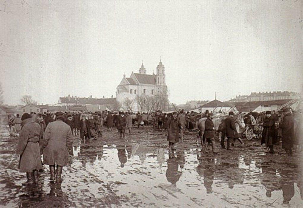 Лукишская площадь. 1898
