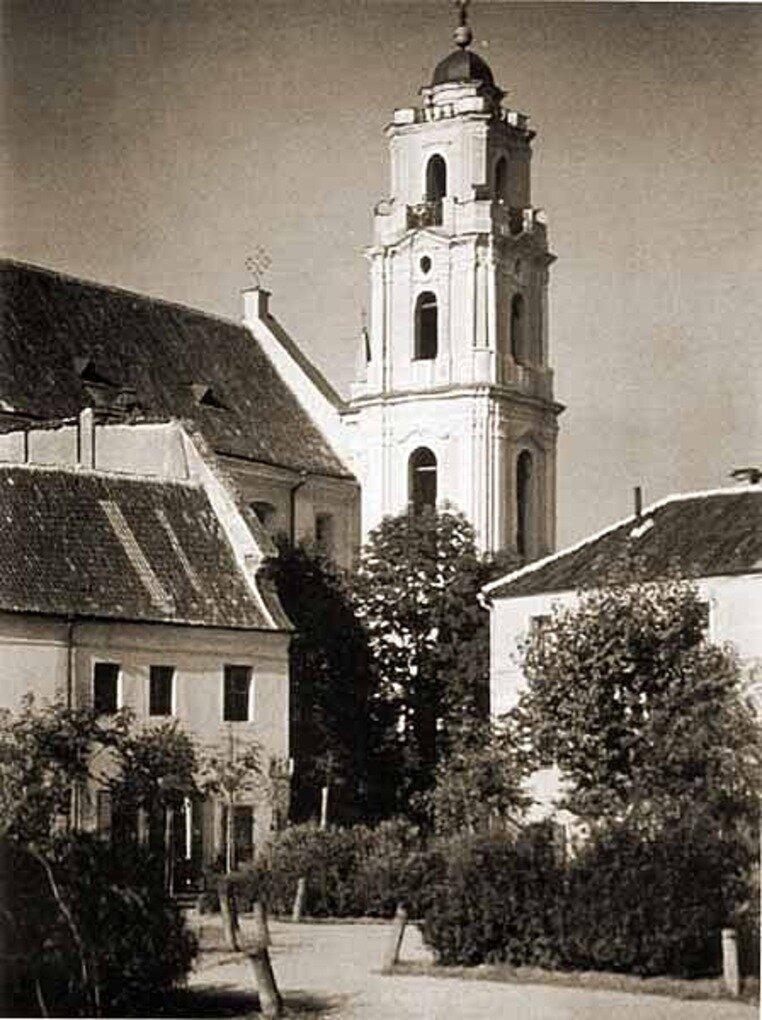 Костел всех Святых. 1914